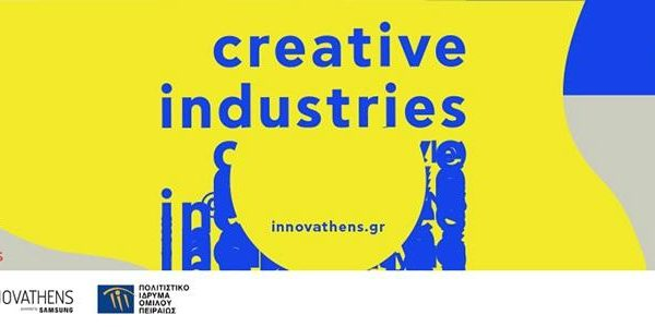 PLUGGY in INNOVATHENS 6th Business Accelerator, for the support of young entrepreneurs in the Creative & Cultural Industries