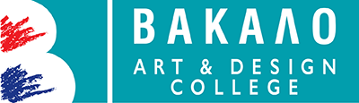 Vakalo Art & Design College
