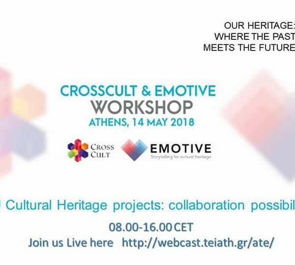 """Η2020 EU Cultural Heritage projects: collaboration possibilities"" Workshop in Athens"